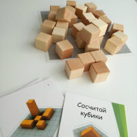 Игра Сосчитай Кубики